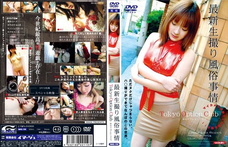 巨乳の人妻、水谷千紘出演のフェラ無料熟女動画像。最新生撮り風俗事情
