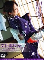 (h_169imgs054)[IMGS-054] 文化部代表 7 〜乙女の純情〜 ダウンロード