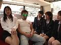 集団痴女バス 14