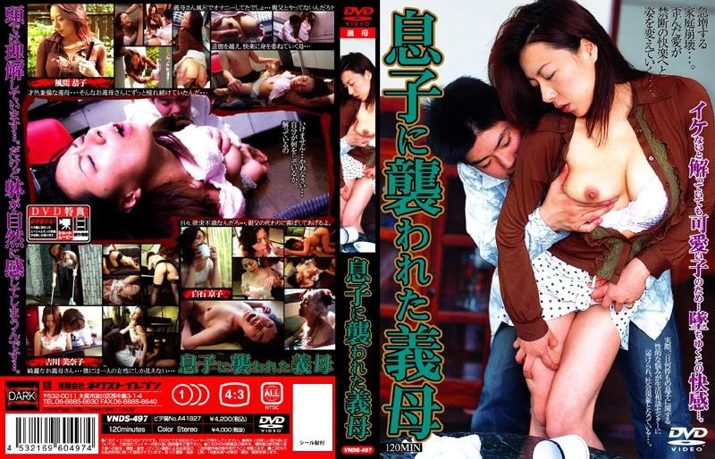 熟女、風間今日子(風間恭子)出演のフェラ無料動画像。息子に襲われた義母