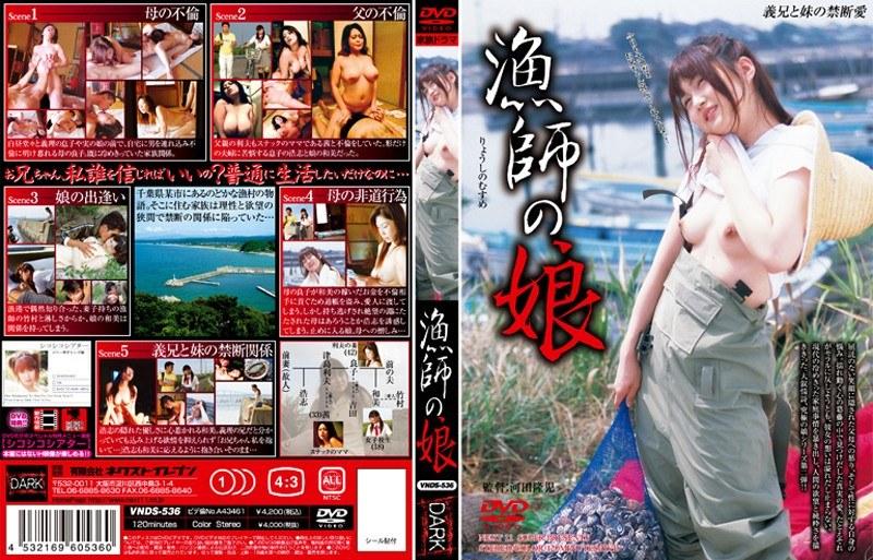 人妻、杉田さくら出演の不倫無料熟女動画像。漁師の娘