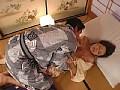 旅館女将の誘い癖 2 No.30