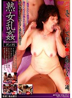 (h_170vnds669)[VNDS-669] 熟女乱姦 其の四 ダウンロード