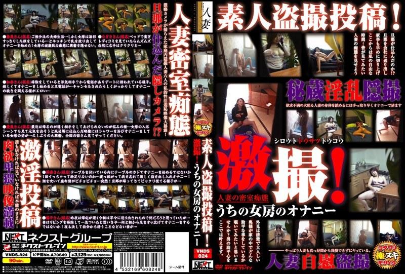 淫乱の素人、平川奈美出演の盗撮無料熟女動画像。素人盗撮投稿!
