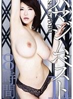 SEX by HMJM ハマジムベスト11 8時間 ダウンロード