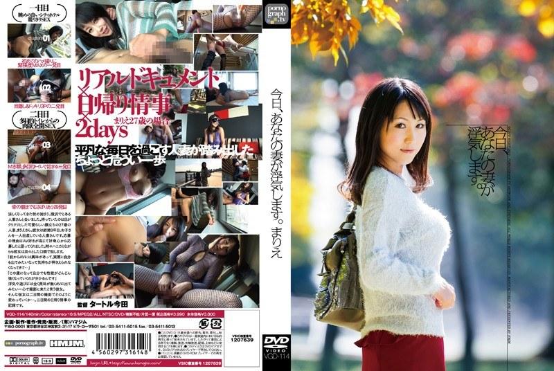 巨乳の人妻、木村まりえ出演の4P無料熟女動画像。今日、あなたの妻が浮気します!