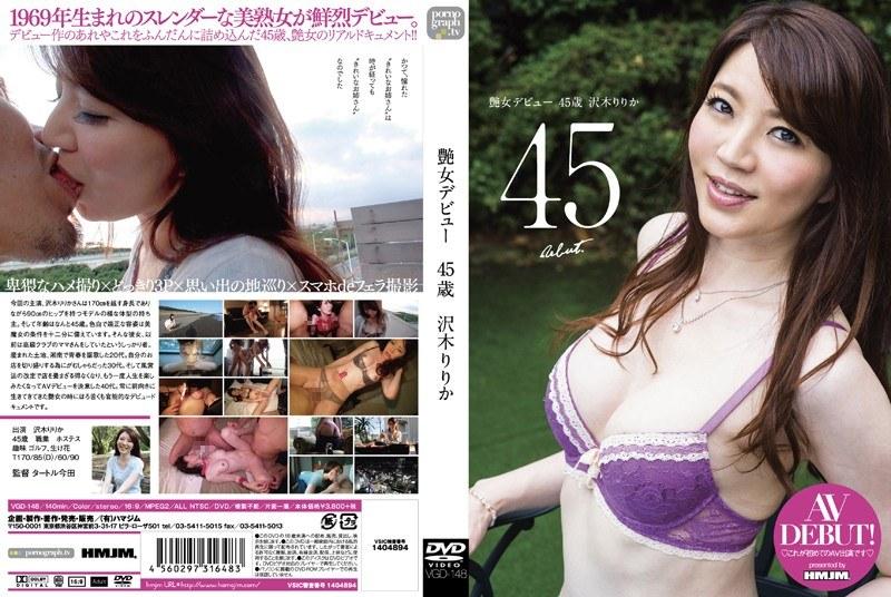 色白のモデル、沢木りりか出演のハメ撮り無料熟女動画像。艶女デビュー 45歳 沢木りりか