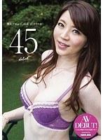 艶女デビュー 45歳 沢木りりか ダウンロード