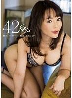 艶女 リ・スタート 42歳 逢沢はるか