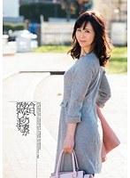 今日、あなたの妻が浮気します。 城崎桐子 ダウンロード