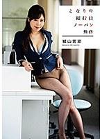 https://image.mgstage.com/images/shirouto/siro/3869/pb_p_siro-3869.jpg