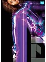 「PNエージェント ヴァイオレット MAIKA」のパッケージ画像