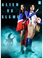 ALIEN VS SL&MI ダウンロード