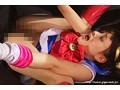 新美少女戦士 セーラープリズムV アフターストーリー 17