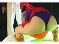 ヒロイン屈服 SUPER WOMAN編 加藤ツバキ 16
