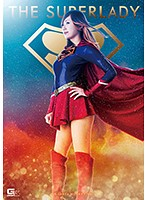 THE SUPERLADY 星川麻紀