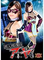 【VR】女同士のガチ喧嘩レズキャットファイトVR【bbvr-011】