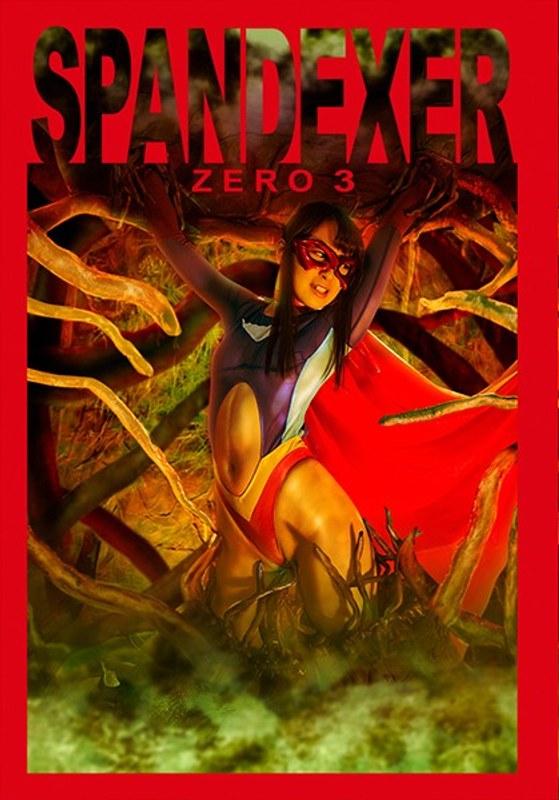 SPANDEXER ZERO3 ~知られざる弱点!コスモエンジェル幻惑の森! あやね遥菜 ジャケット画像