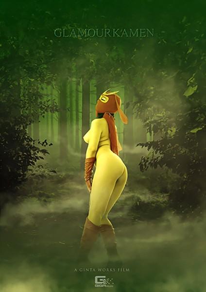 真グラマー仮面 ~必殺技破れたり!逐われ惑う森の美女!!の巻~ 北乃みれい パッケージ画像
