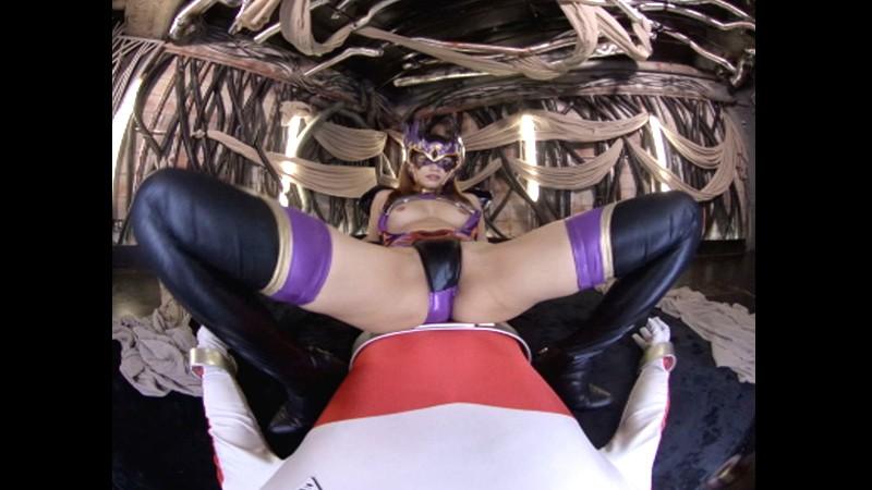 【VR】悪の女幹部ガーベラ ヒーロー凌辱