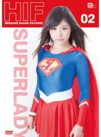 ヒロインイメージファクトリー 02 スーパーレディー ダウンロード