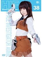 ヒロインイメージファクトリー 38 宇宙特捜アミー 桜瀬奈 ダウンロード