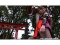 (h_173gomk00033)[GOMK-033] KUNOICHI-忍- 壱 歩き巫女 御影 波多野結衣 ダウンロード 20