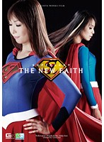 SUPERLADY THE NEW FAITH ダウンロード