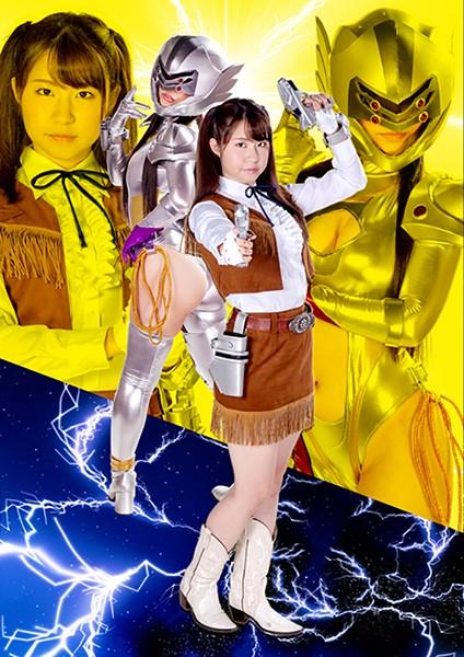 SUPER HEROINE アクションウォーズ24 ~宇宙特捜アミーVS女強襲ハンター~ パッケージ画像
