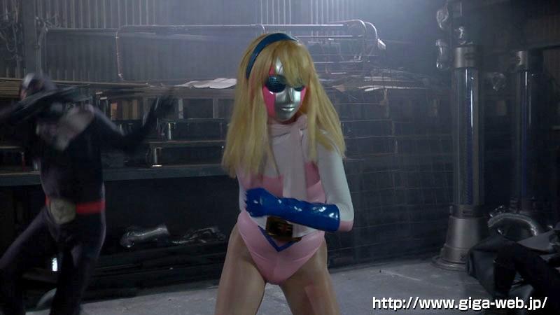 スーパーヒロインドミネーション地獄 ミス・グレイスVSスペリオールレディ編 赤西涼 の画像7
