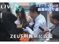 冤罪処刑ヒロイン アイドル魔法少女☆スターライト・リンカ 朝倉ことみ 10
