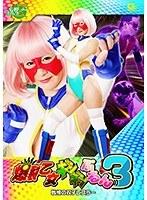 爆裂乙女ギシギシぷるん3戦慄の双子レスラー明海こう【jmsz-058】