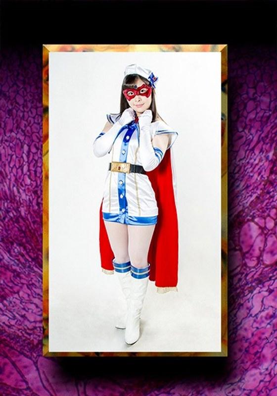 HEROINE陥落倶楽部03 ~悪に嬲られた魔法美少女戦士フォンテーヌ~ ジャケット画像