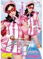 (h_173tggp00004)[TGGP-004] ヒロインスーパーハードレイプ 美少女仮面オーロラ セレ二ティー ダウンロード
