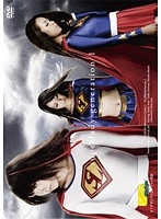 SUPERLADY GENERATION 1