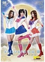 美少女戦士セーラープリズム 3 セーラー戦士石化凌辱 ダウンロード