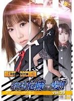 スーパーヒロイン危機一髪!! Vol.39 HEART DRUNKER 鈴木ミント