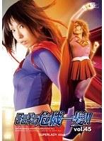 (h_173thp00045)[THP-045] スーパーヒロイン危機一髪!! Vol.45 SUPERLADY Alisa ダウンロード