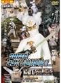 スーパーヒロイン絶対絶命!!Vol.04 ホワイトソルジャーズ 池田こずえ