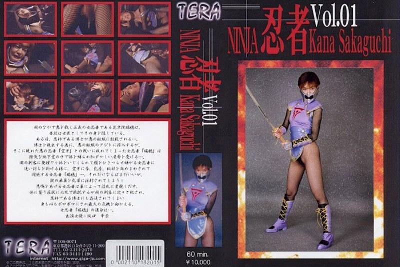 忍者 Vol.1 坂口華奈