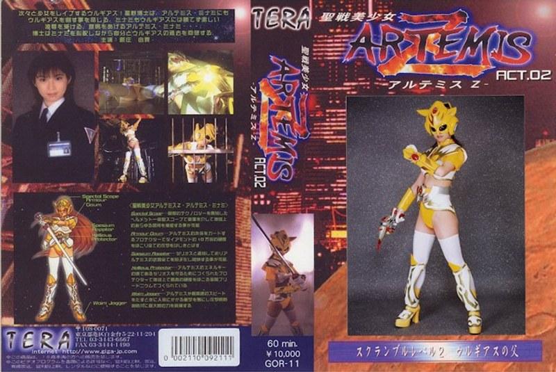 TOR-011 街角美少女を、本気でヤッちゃいました。 vol.09
