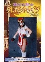 「麗幻の騎士クレセントナイツ Vol.01 小森詩」のパッケージ画像