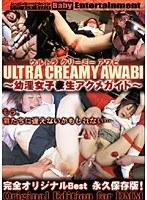 ULTRA CREAMY AWABI 〜幼淫女子○生アクメガイド〜 ダウンロード