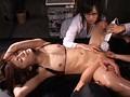 禁断オルガズム特別編集版 卑猥なる○淫肉解剖の宴 18