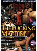 (h_175dfms001)[DFMS-001] THE FUCKING MACHINE VOL.1 ダウンロード