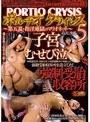ポルチオクライシス 強制受胎収容所 第五幕 指淫地獄のマリオネット 高沢沙耶