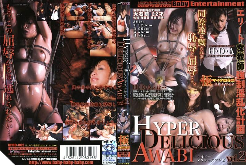 HYPER DELICIOUS AWABI Vol.2