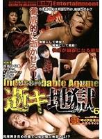 日高ゆりあ(青山ひより) Chubby Japanese babe enjoys Japanese torture game | Txxx.com