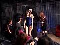 SUPER JUICY AWABI ANOTHERS 女子校生暴虐絶頂肉玩具 〜気が狂うまで痙攣する蒼き女体〜