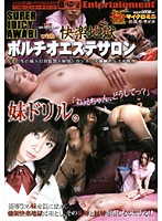 (h_175dpsa006)[DPSA-006] SUPER JUICY AWABI 〜anothers〜 6 ダウンロード